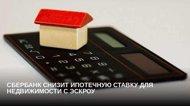рефинансирование кредита казань сбербанк кожвендиспансер детский брянск адрес